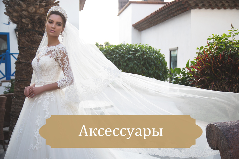 12f9246b00db08b Свадебный салон «Интерстиль» в СПб | Каталог с фото и ценами